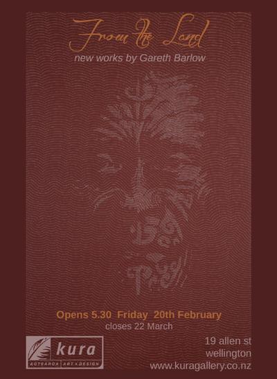 ARTNEWS AD Gareth Barlow 2014