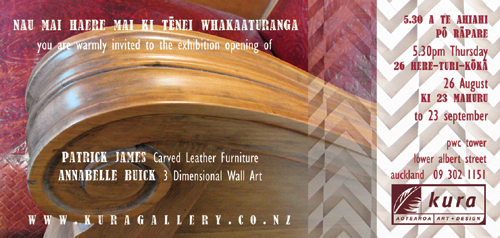 Kura Gallery Maori Art Carved Leather Furniture Multimedia Wall Art Patrick James Annabelle Buick