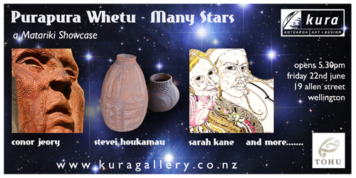 Maori Art Gallery New Zealand MATARIKI SHOWCASE - Purapura Whetu - Many Stars - featuraing artists conor Jeory - stevei houkamau - sarah kane